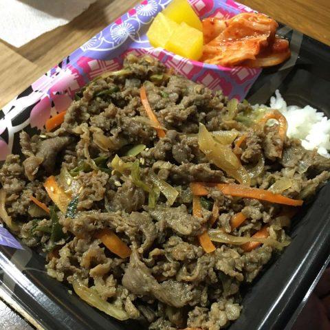 Sopoong Food House, Ortigas