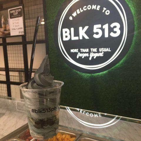 BLK 513, SM Megamall