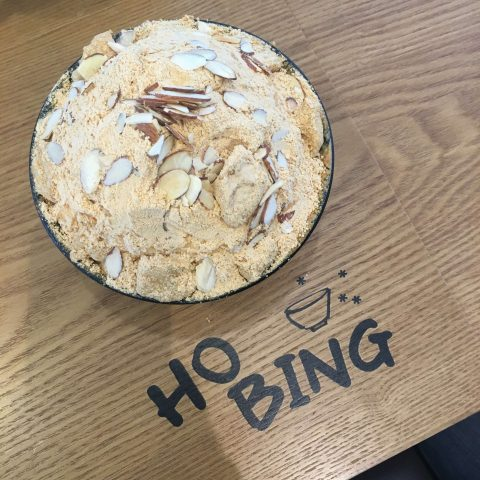 Hobing Korean Dessert Cafe, BGC