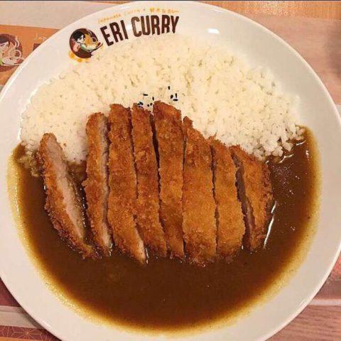 Eri Curry, SM Megamall