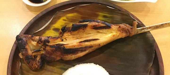 Bacolod Chicken Inasal, Ugong