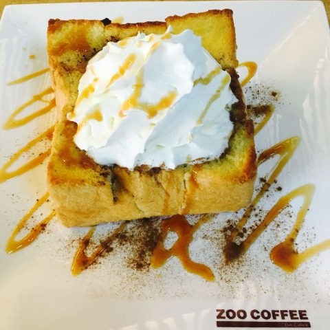 Zoo Coffee, Bel-Air, Makati