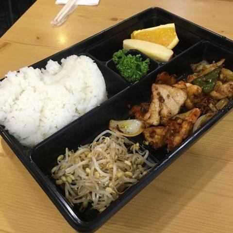 Kitaro Sushi, White Plains