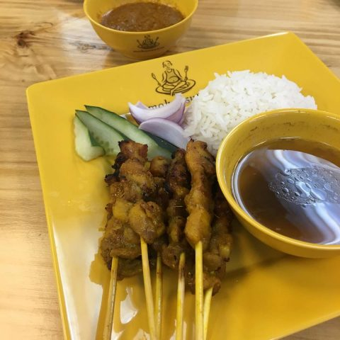 Alhambra Padang Satay & Muslim Food, SM Megamall