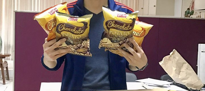 Calbee Potato Chips