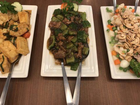 Comida China De Manila, Ugong