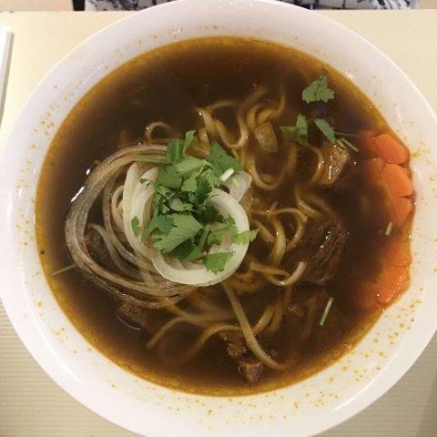 Pho Hoa, SM Megamall