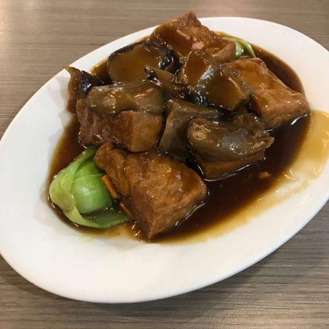 Mr. Choi Kitchen, Robinsons Place