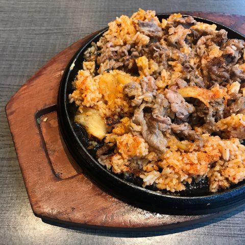 Sizzlin' Steak, SM Megamall