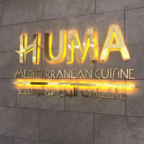 Huma Mediterranean Cuisine, MOA