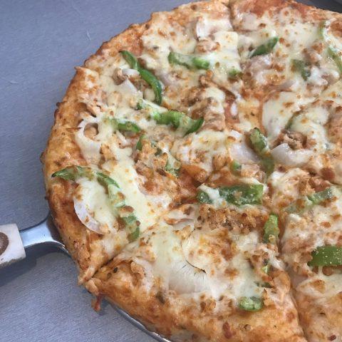 The Sicilian Pizza, Katipunan Ave.