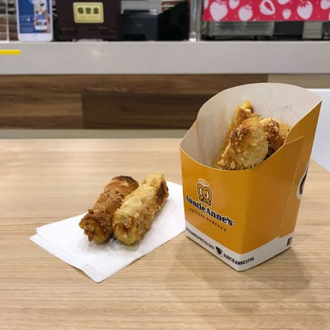 Auntie Anne's, Ugong