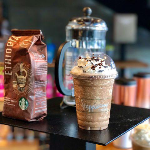 Starbucks, Entertainment City