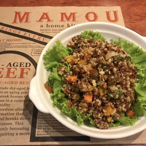 Mamou Too!, Rockwell